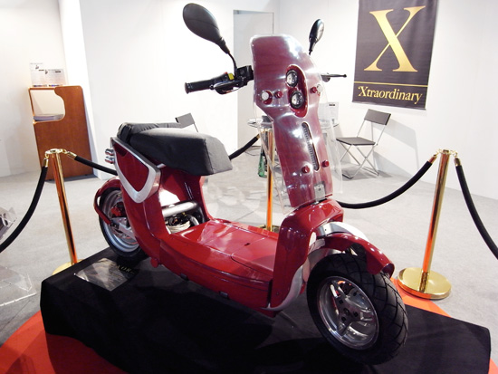 xo2 folding electric scooter