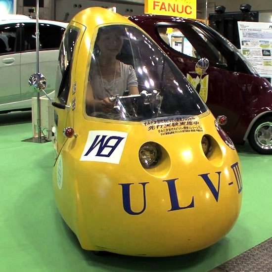 Giant Egg Electric Car 01