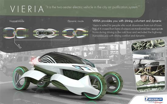Vieria Concept Vehicle Recycle Air Pollution and Emits Clean Air - 04
