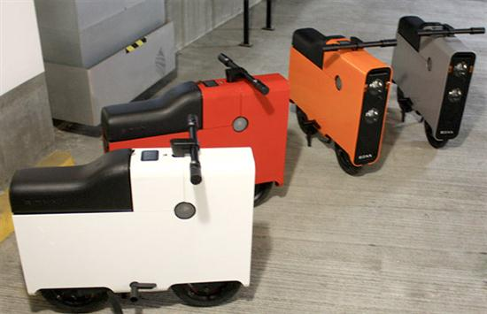 BOXX Electric Scooter in Shape of Suitcase - Cars show