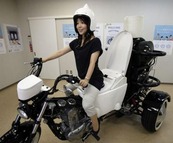 Toilet Trike by Japanese Toilet Company Toto - 01