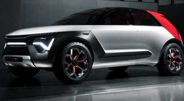 Kia Habaniro Concept Leaked Photo